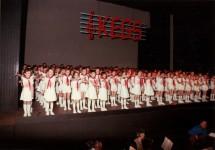 KEGS 1985 - Opening